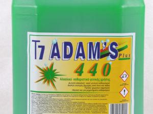 ADAM'S 440 ΑΛΚΑΛΙΚΟ ΛΑΔΙΩΝ