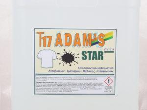 ADAM'S STAR ΑΦΑΙΡΕΤΙΚΟ ΜΕΛΑΝΗΣ